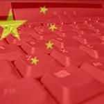 In Cina prosegue il controllo sulla rete
